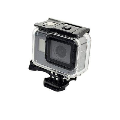 Smatree® Аквабокс для GoPro HERO 5 Black