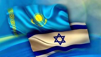 Казахстан расширяет экономическое сотрудничество с Израилем