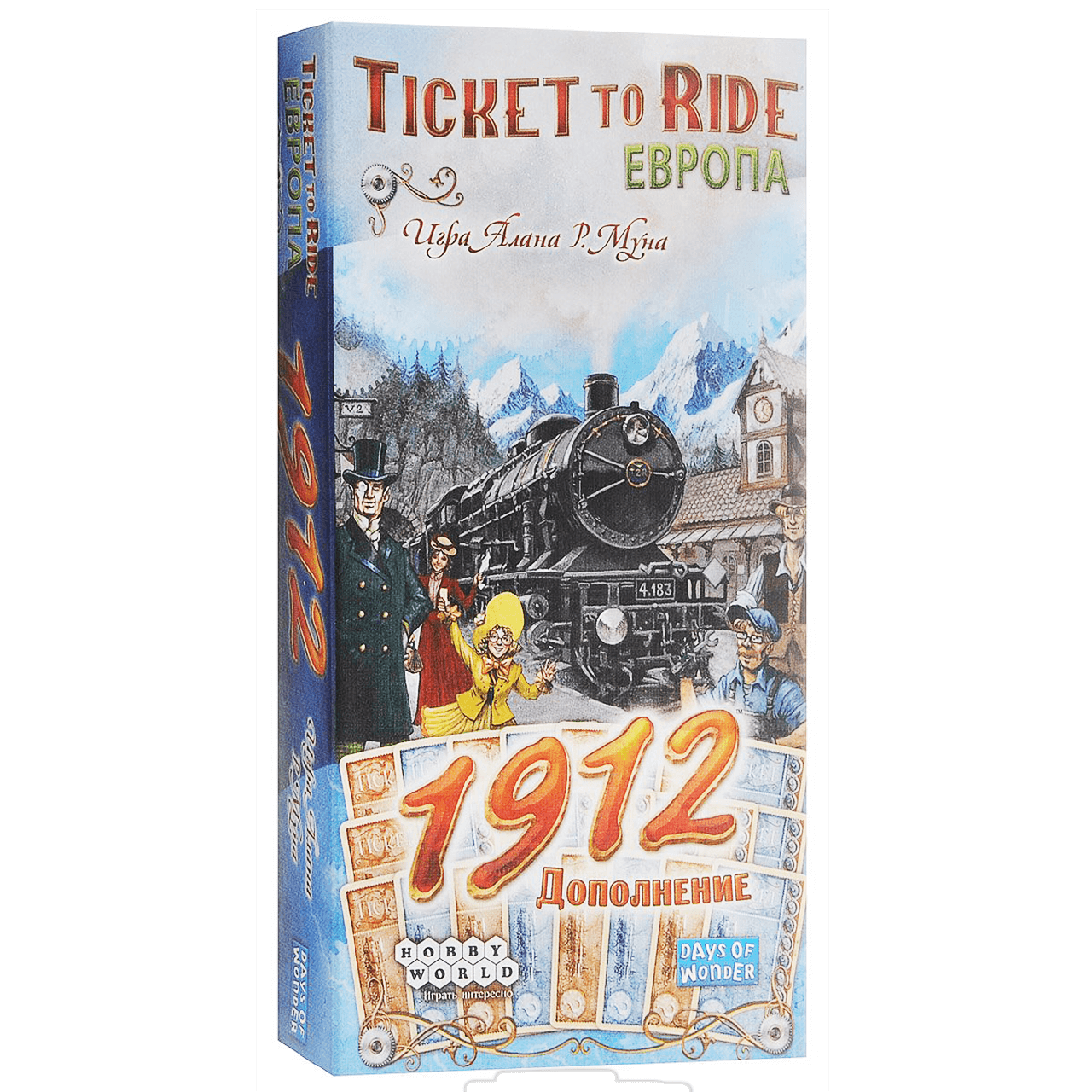 Настольная игра: Ticket to Ride. Европа: 1912