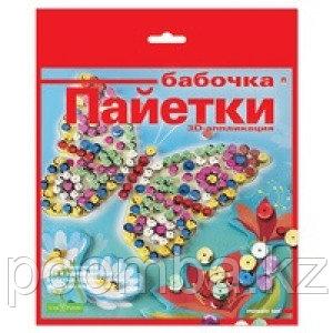 """3D-аппликации Пайетки""""Бабочка"""""""