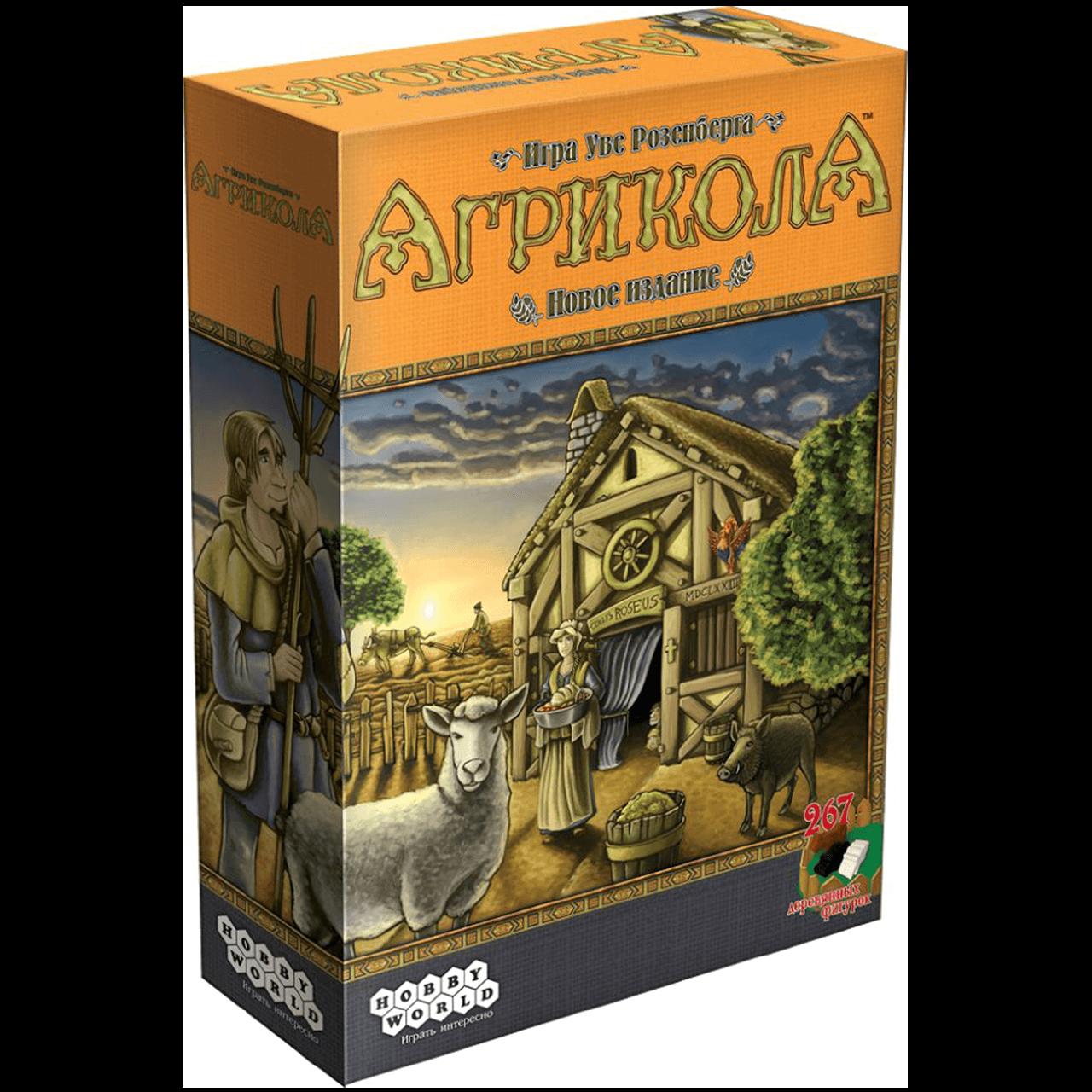 Настольная игра: Агрикола (новое издание)