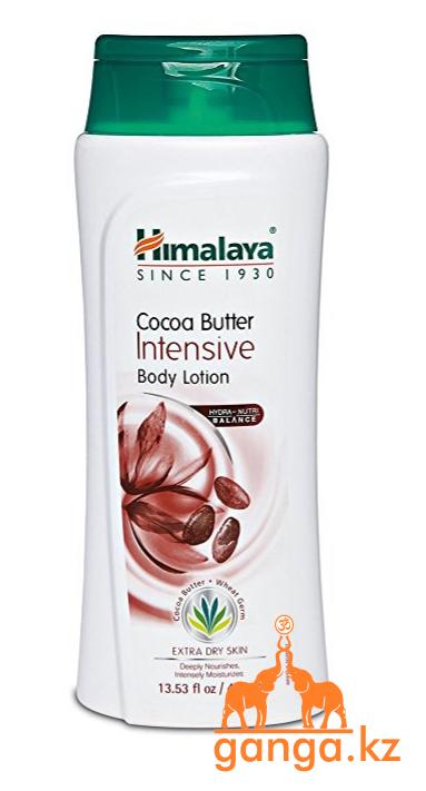 Интенсивный увлажняющий лосьон для тела (Cocoa Butter Intensive Body Lotion HIMALAYA), 200 мл