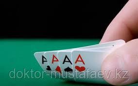 Игромания, азартные игры, лудомания? прекратить  раз и навсегда у doktor-mustafaev.kz