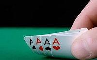 Игромания, азартные игры, лудомания? прекратить  раз и навсегда у doktor-mustafaev.kz, фото 1