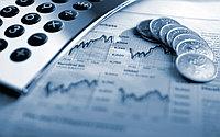 Инвестиционный консалтинг в Астане