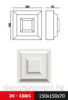Замковый камень ЗК 150/1, фото 2