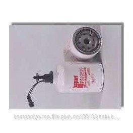 Фильтр-сепаратор для очистки топлива Fleetguard FS19519V