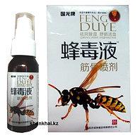 Спрей на пчелином яде «Фенг ду» - противовоспалительный, обезболивающий., фото 1