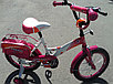 "Велосипед Prego 12"" на возраст 2-4 лет., фото 2"