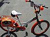 "Велосипед Prego 14"" на возраст 3-5 лет., фото 2"