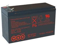 Аккумулятор GP 645 6В 4,5 Ач, 70х47х101