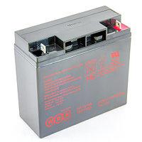 Аккумулятор GP 12200 12В 20Ач, 181х76х167