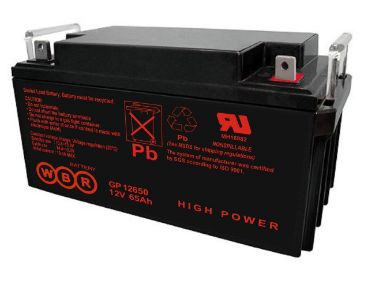 Аккумулятор GP 12650 12В, 65АЧ, 350х166х174