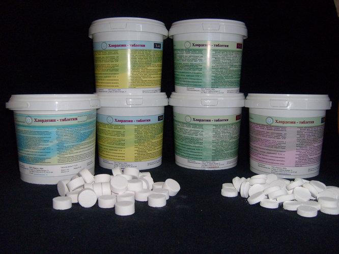Хлордезин таблетки Х-44 №300