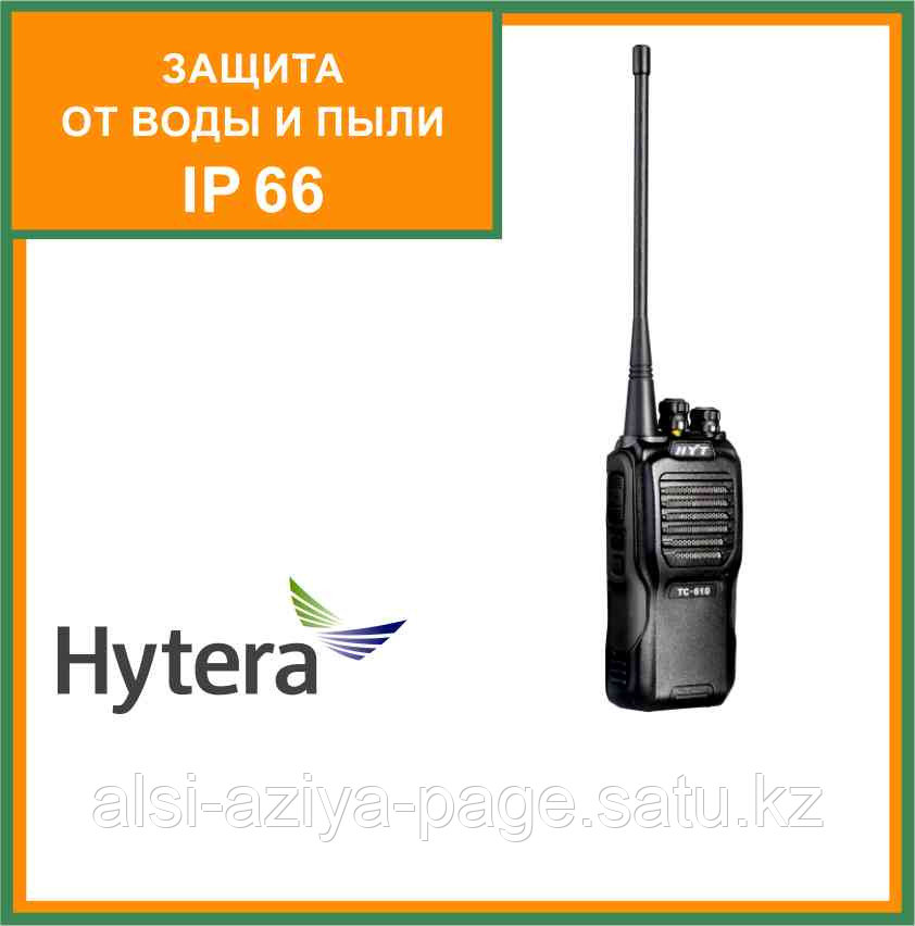 Радиоcтанции HYT ТС-610 портативные 400-470 мГц.