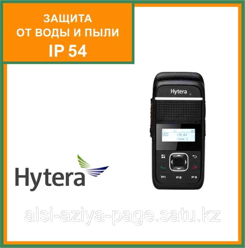 Рация HYTERA PD 355 носимая