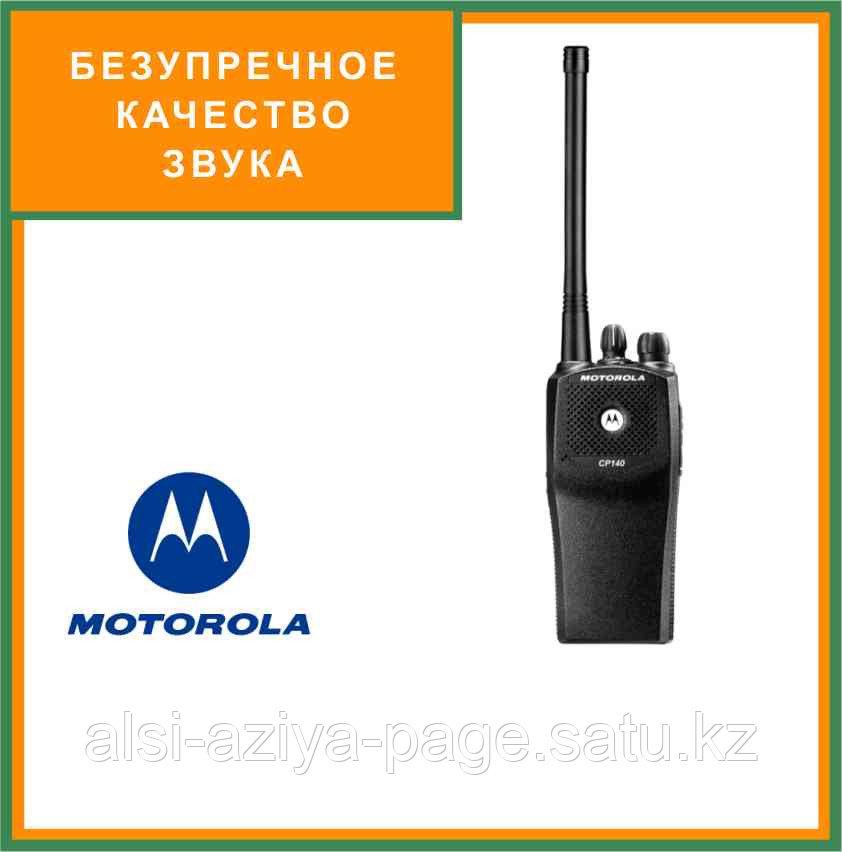 Радиостанция портативная MOTOROLA CP-140