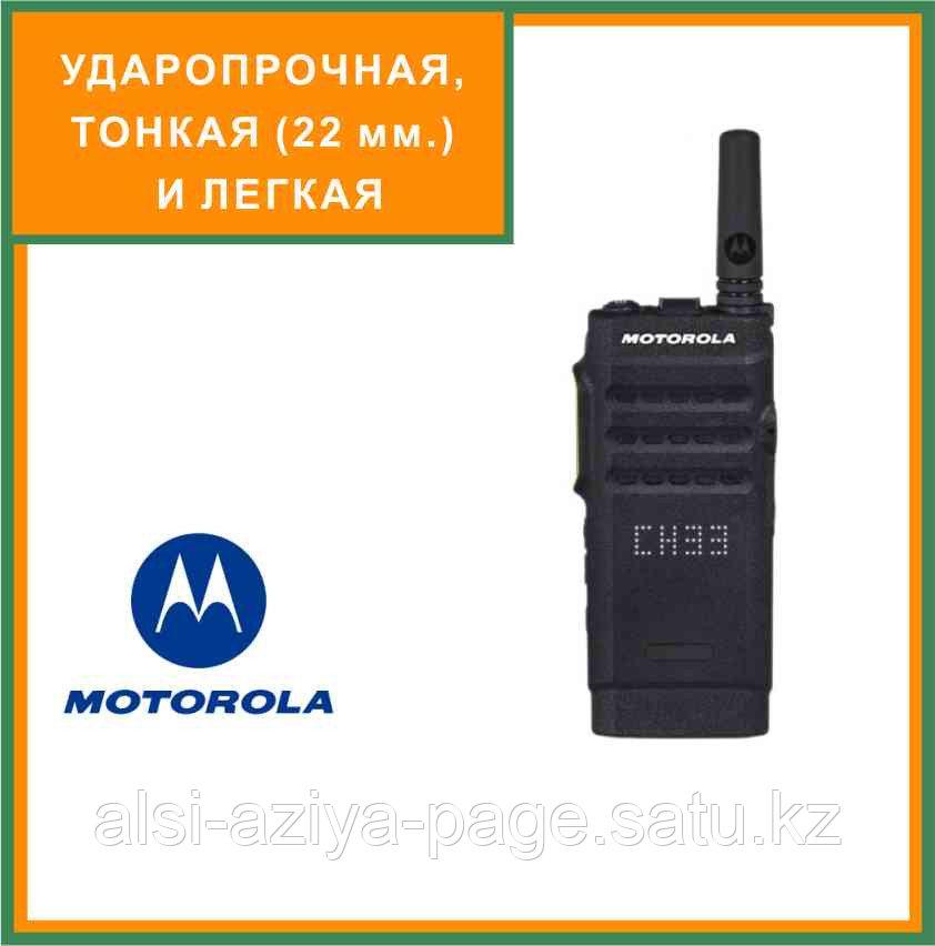 Радиостанция цифровая Motorola SL1600
