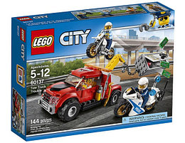 LEGO Город 60137 Побег на буксировщике