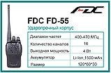 Носимая радиостанция FDC FD-55 , фото 3