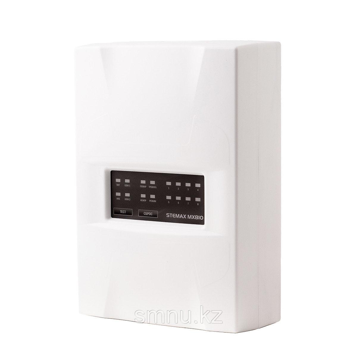 STEMAX  MX810 - Контроллер охранно-пожарный  с GSM коммуникатором
