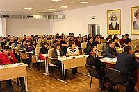 """Семинар """"План развития и формирование соответствующего Отчета по его исполнению» 248 и 249 форма отчетности"""