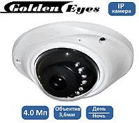 4Mp IP Видеокамера купольная 4 Мегапикселей