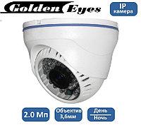 IP камера внутренняя 2 Мп Light серия GY-701