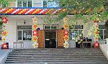 Украшение выпускного в школе Алматы, фото 7