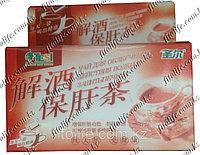 Чай для снижения давления и жира Tesi, 20 ф/п