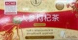 Чай с женьшенем и китайской дерезой, 20 ф/п