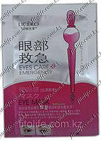 Маска для кожи вокруг глаз Liceko 2
