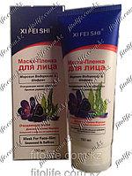Маска-пленка для лица Xi Fei Shi, Морские водоросли и шафран