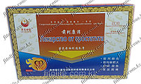 Лекарство от простатита CaoYaoShiJia