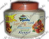Очищающий и отслаивающий скраб,абрикос и морская соль