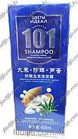 """Шампунь """"101"""" для роста и против выпадения волос, рис,жемчуг,алоэ"""