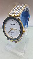 Часы женские Rado 0264-4