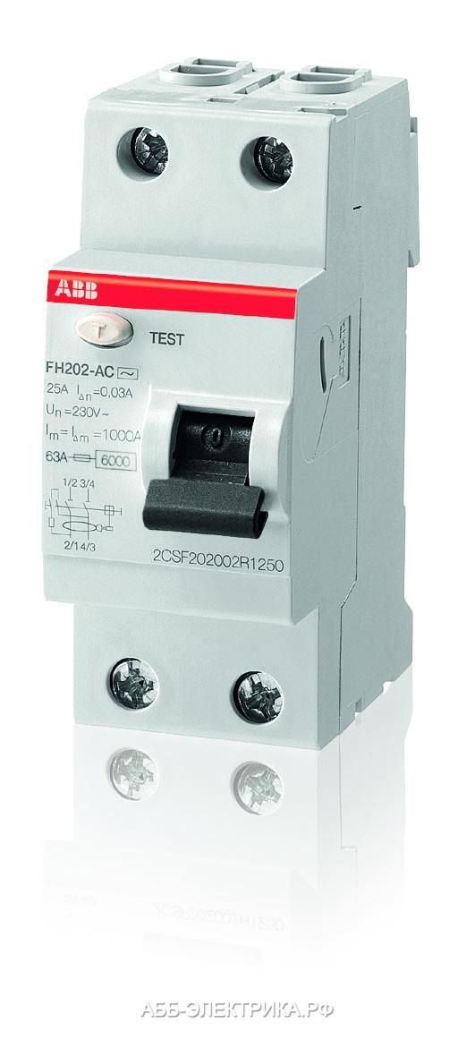 2CSF202003R3250 Выключатель дифференциального тока УЗО ABB 2 полюса FH202 AC-25А, 300 мА