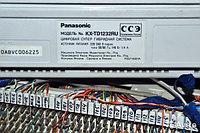 Программирование Мини-АТС Panasonic , фото 1