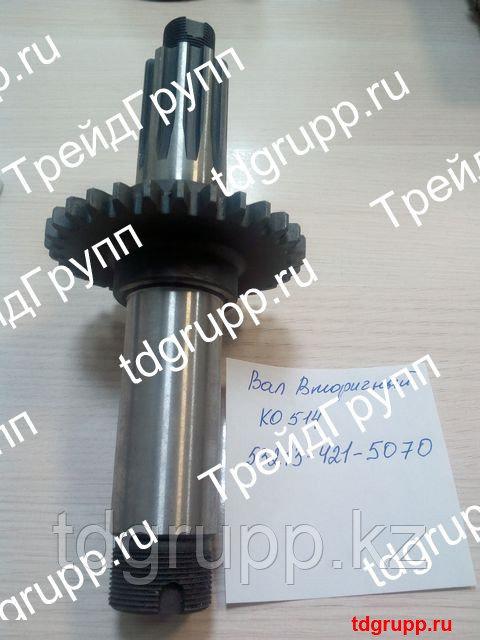 53213-4215070 Вал вторичный КОМа КО-514