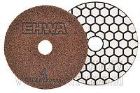 Алмазный шлифовальный круг #1500  (черепашка)