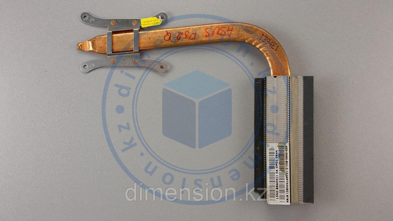 Радиатор, термотрубка ASUS F52Q