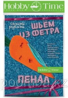 Шьем из фетра Пенал МОРКОВКА своими руками