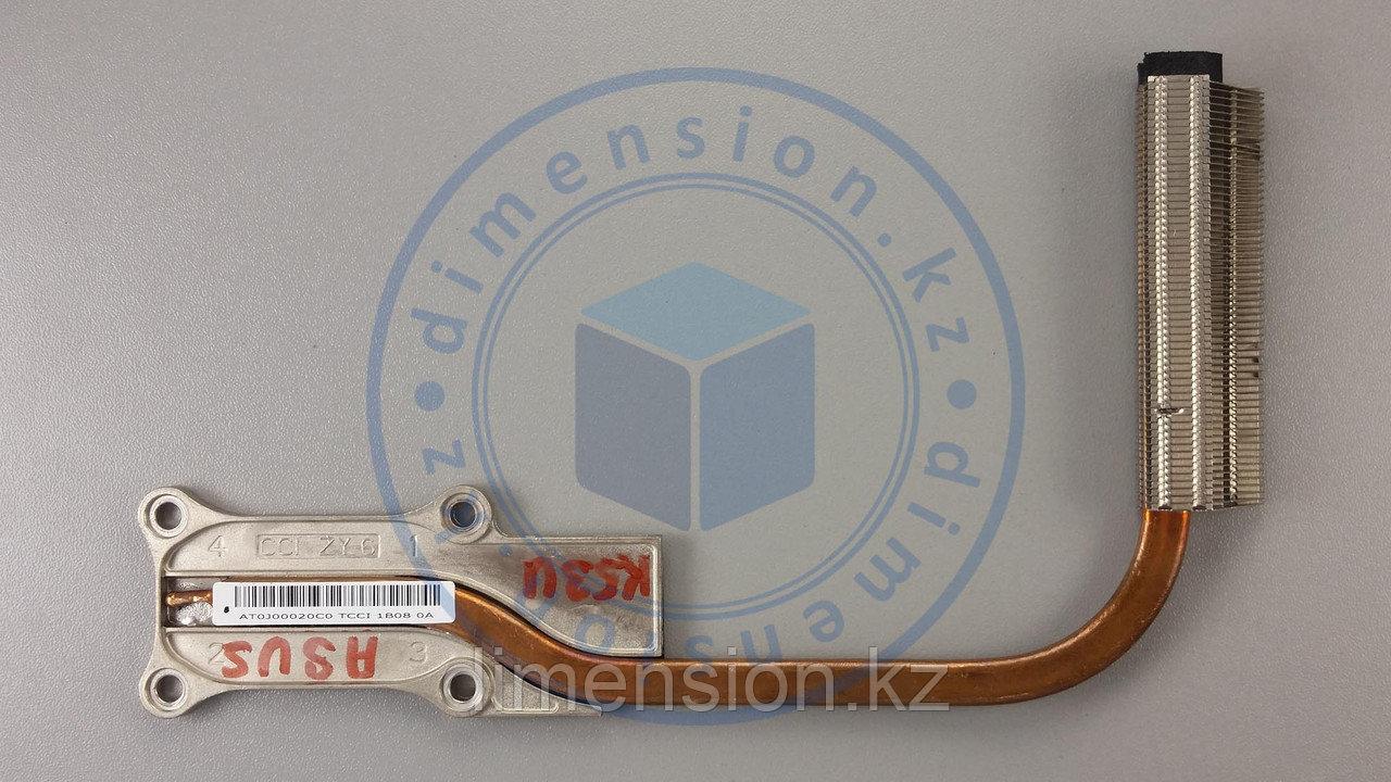 Радиатор, термотрубка ASUS K53U