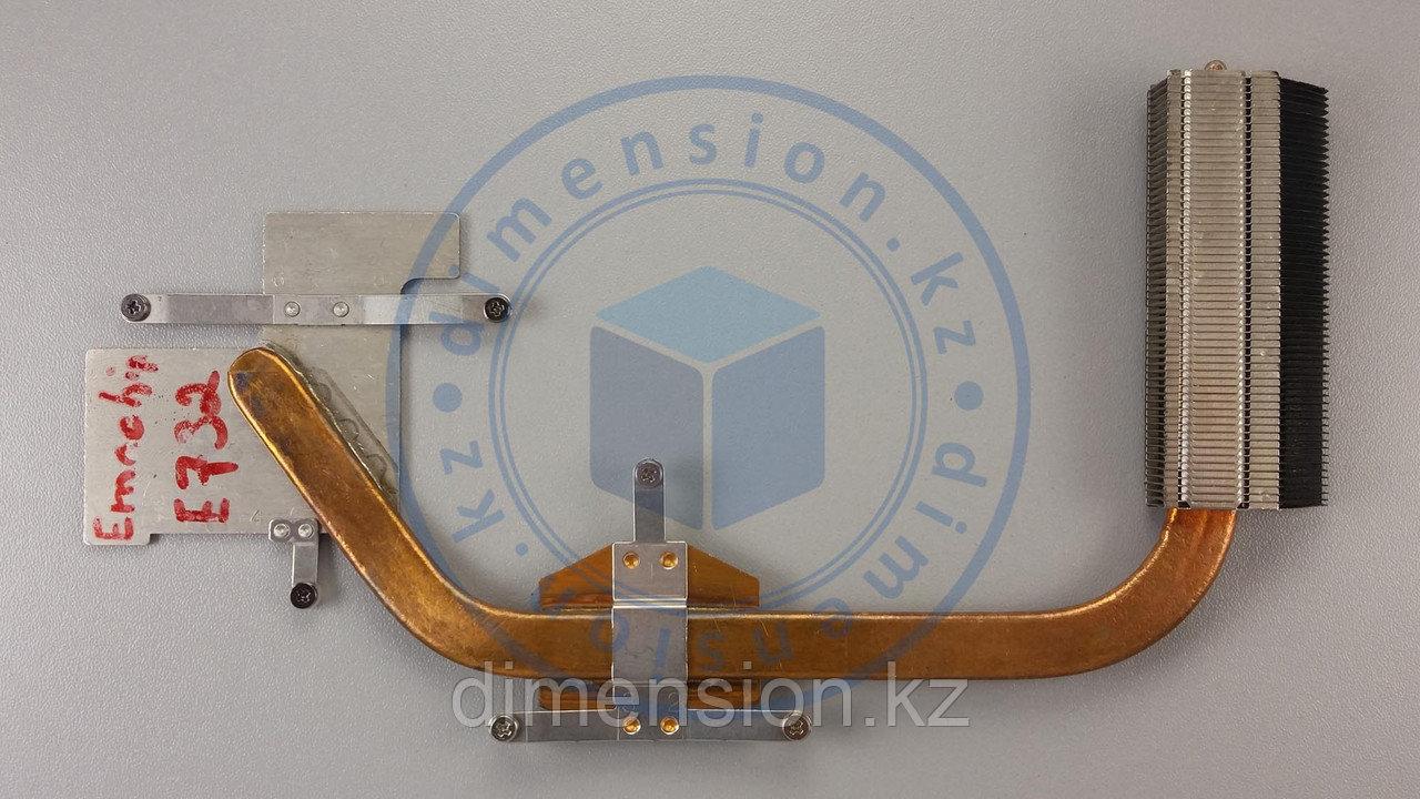 Радиатор, термотрубка Emachines E732