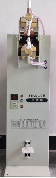 Контактная точечная сварка DN-25