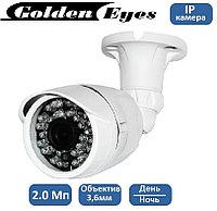 IP камера уличная 2 Мп PoE совместима с Hikvision