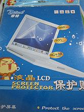 Защитные пленки для жк экранов