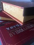 Пилюля из женьшеня и пантов для укрепления почек, 32 пилюли, фото 3