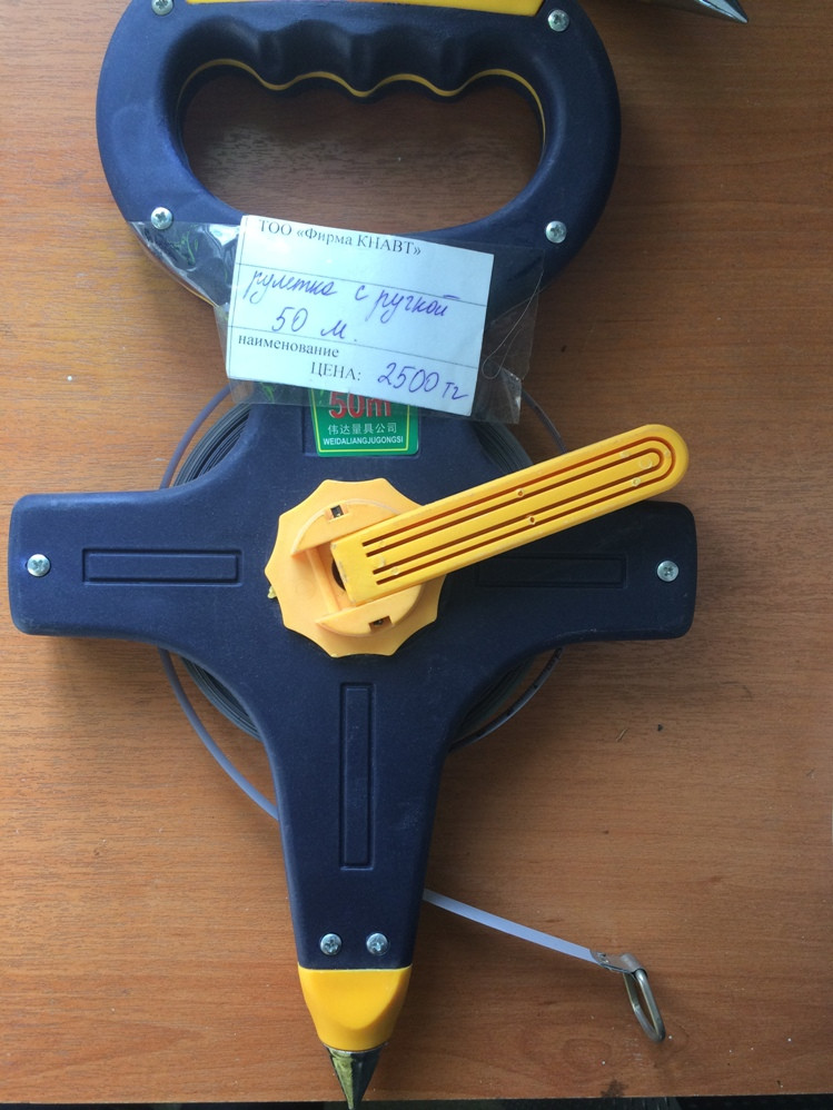 Рулетка 50 м геодезическая с ручкой